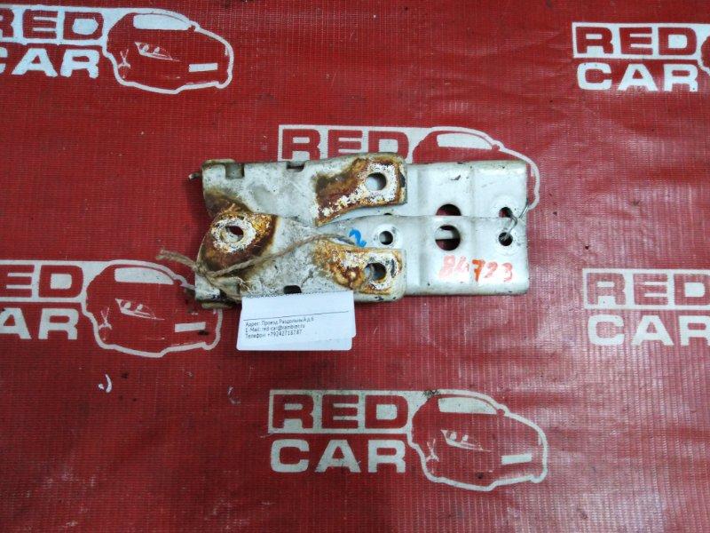 Петля капота Honda Accord CF7-1103253 F23A-1084193 1999 (б/у)