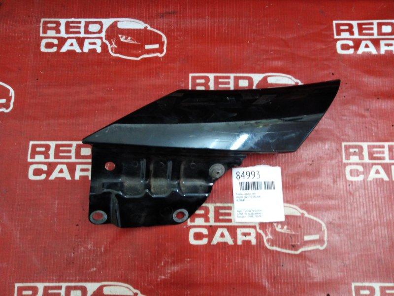 Уголок крыла Mazda Biante CCEAW левый (б/у)