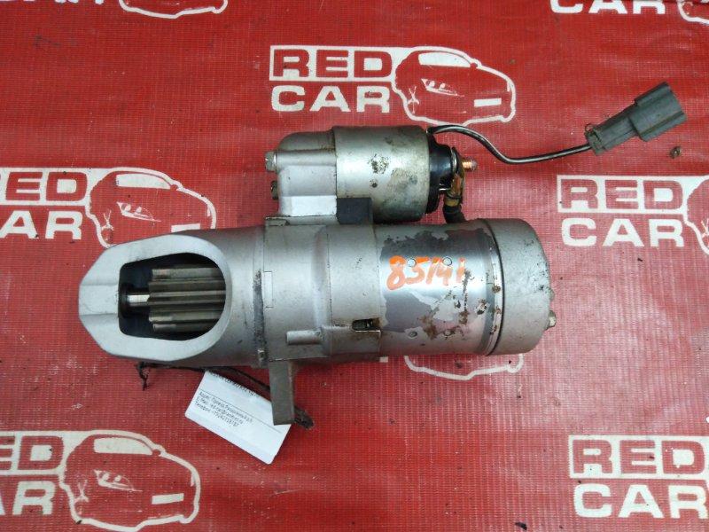 Стартер Nissan Cefiro A32 VQ20 (б/у)
