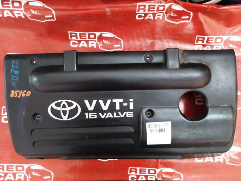 Декоративная крышка двс Toyota Corolla Runx ZZE124-0020190 1ZZ-2428159 2005 (б/у)