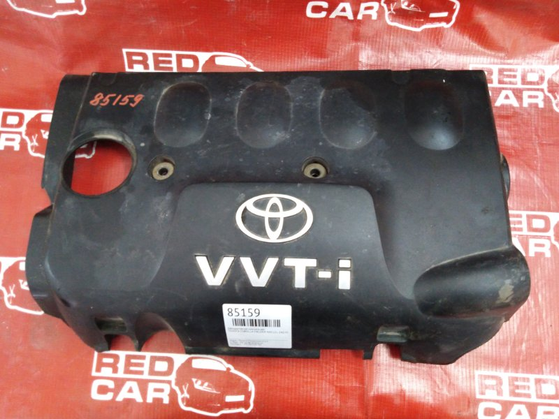 Декоративная крышка двс Toyota Corolla Fielder NZE121 1NZ-FE (б/у)