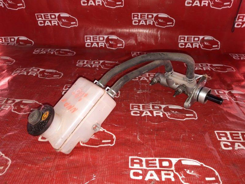 Главный тормозной цилиндр Toyota Porte NNP11-5016639 1NZ-C636436 2007 (б/у)