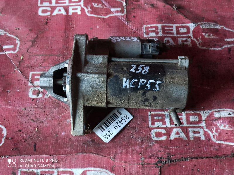 Стартер Toyota Probox NCP55-0052818 1NZ-C602722 2007 (б/у)