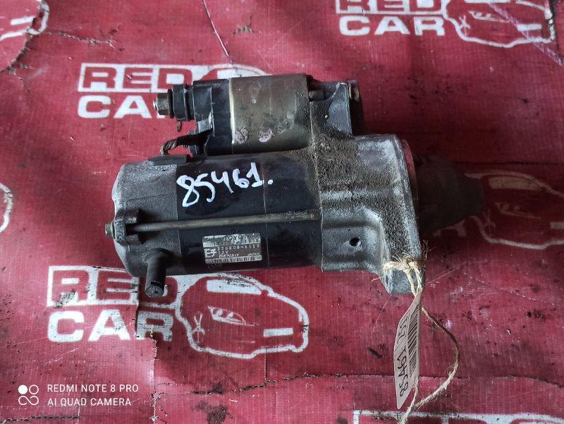 Стартер Toyota Funcargo NCP20-0200341 2NZ-1919466 2001 (б/у)