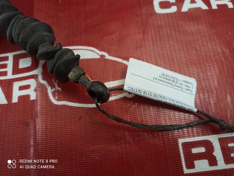 Трос переключения акпп Honda Civic EU1-1026790 D15B-3637907 2001 (б/у)