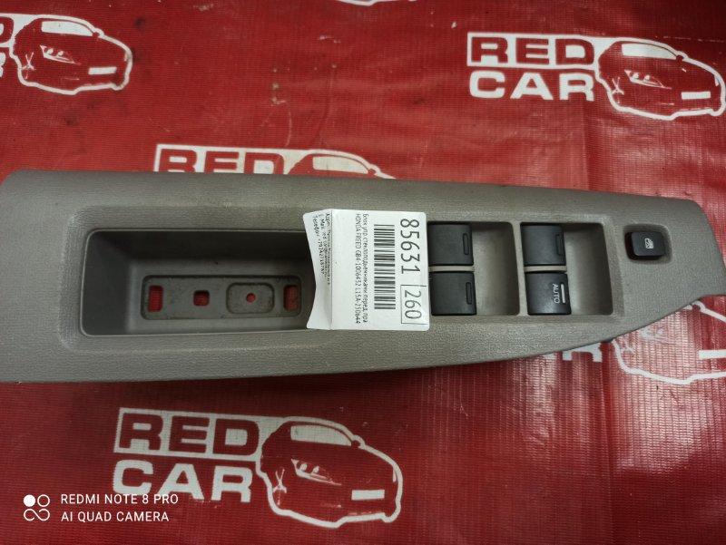 Блок упр. стеклоподьемниками Honda Freed GB4-1006432 L15A-2506442 2009 передний правый (б/у)