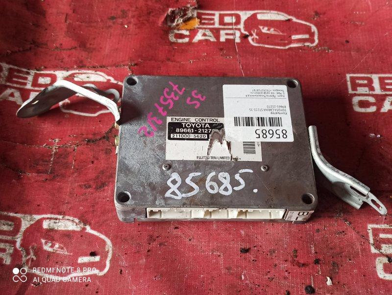 Компьютер Toyota Carina ST215 3S (б/у)