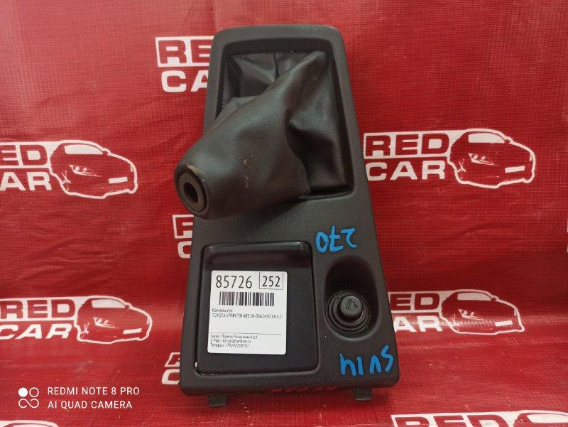 Консоль кпп Nissan Bluebird SU14-105853 CD20-752972X 1999 (б/у)
