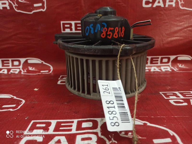 Мотор печки Toyota Camry CV30-0009311 2C-1698817 1990 (б/у)