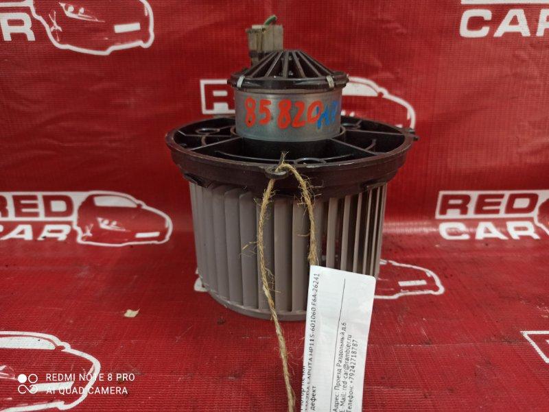 Мотор печки Mazda Laputa HP11S-601060 F6A-2624121 1999 (б/у)