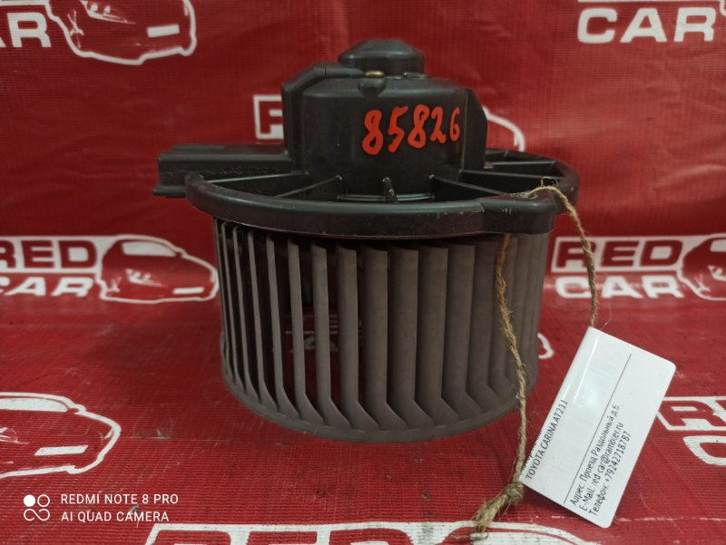 Мотор печки Toyota Carina AT211 (б/у)