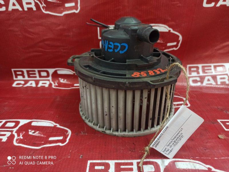 Мотор печки Mazda Biante CCEAW (б/у)