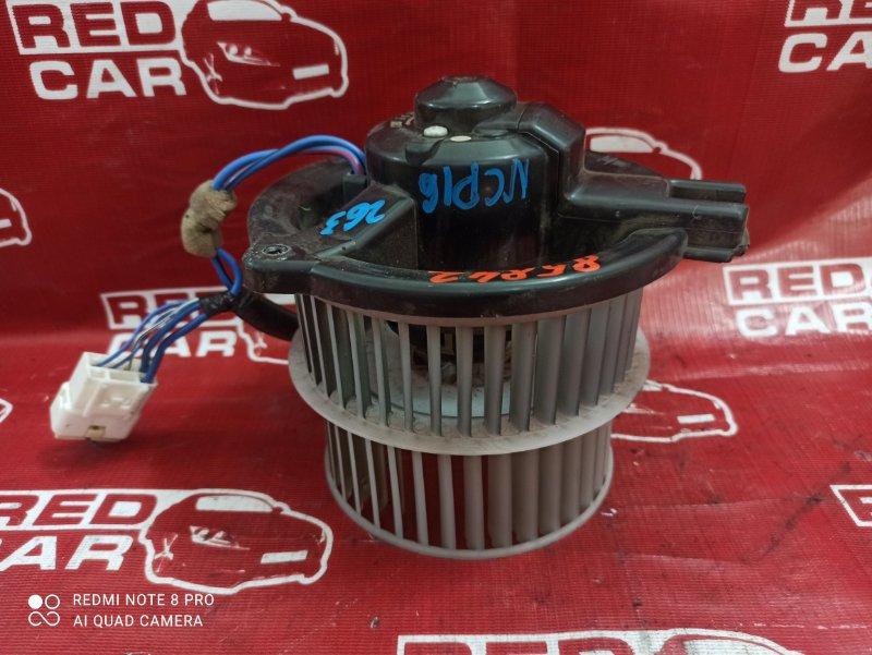 Мотор печки Toyota Platz NCP16-0022564 2NZ-3605672 2005 (б/у)