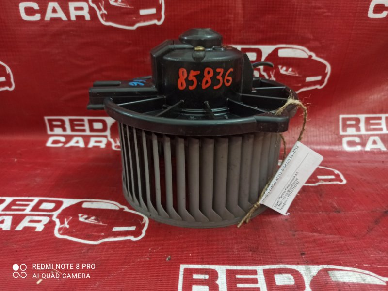 Мотор печки Toyota Carina AT212-0098205 5A-J203800 2001 (б/у)