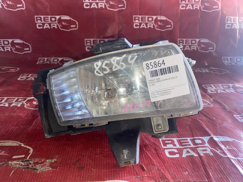 Туманка Toyota Corolla Spacio ZZE124 правая (б/у)