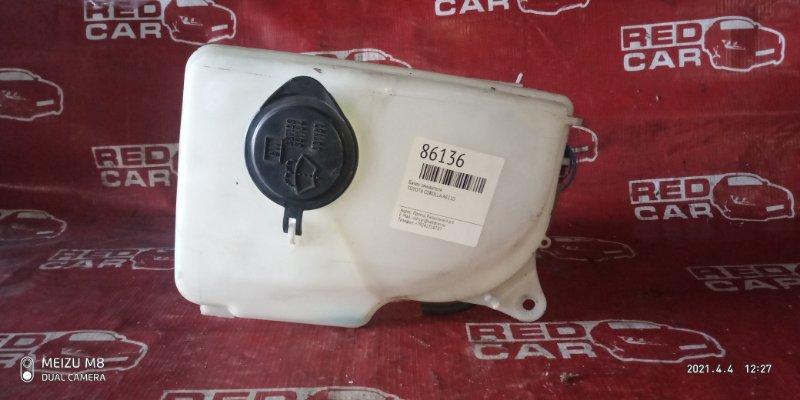 Бачок омывателя Toyota Corolla AE110 (б/у)