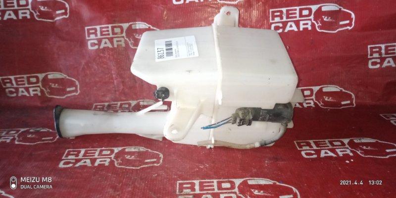 Бачок омывателя Toyota Corolla Spacio ZZE124 (б/у)
