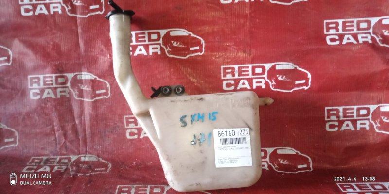 Бачок расширительный Toyota Gaia SXM15-7025269 3S-7993135 2002 (б/у)