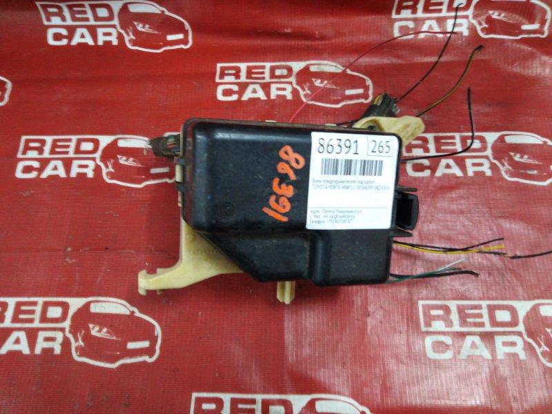 Блок предохранителей под капот Toyota Porte NNP11-5016639 1NZ-C636436 2007 (б/у)