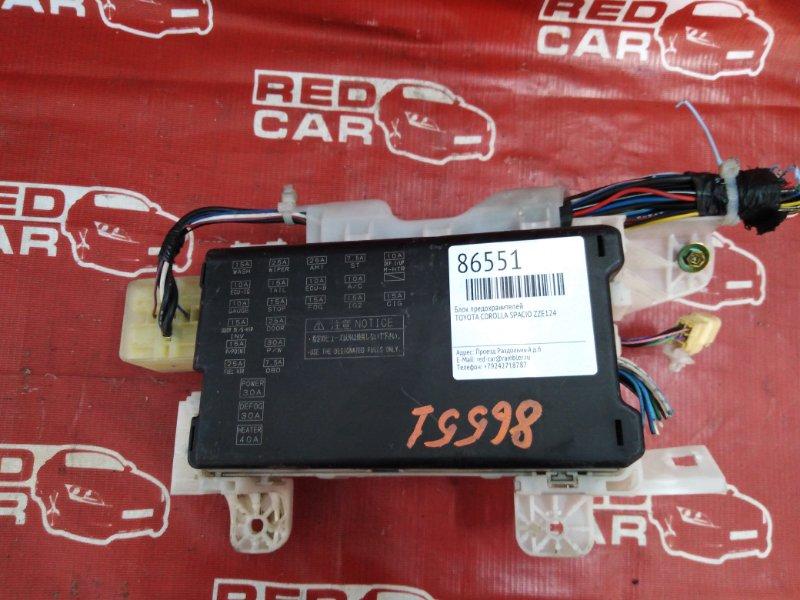 Блок предохранителей Toyota Corolla Spacio ZZE124 (б/у)