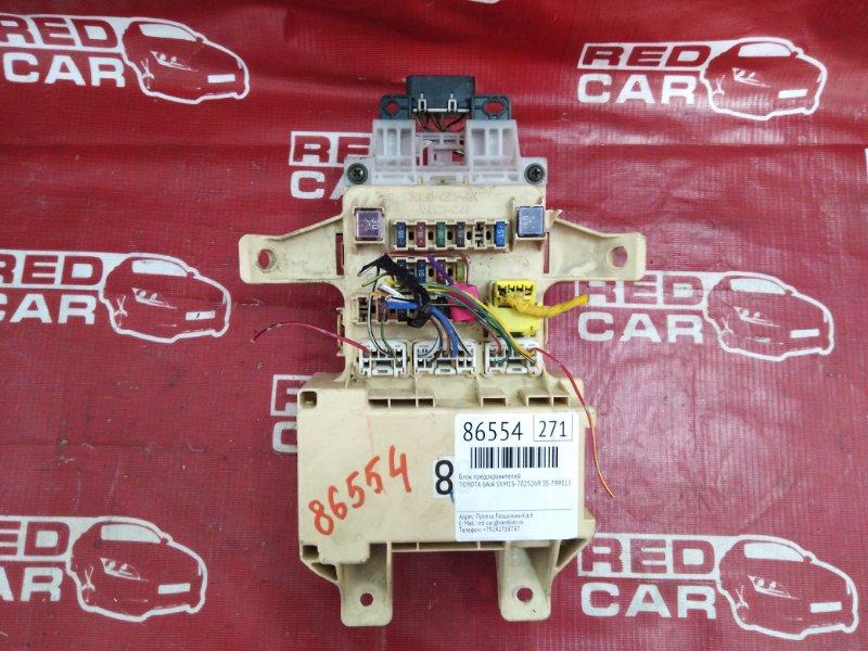 Блок предохранителей Toyota Gaia SXM15-7025269 3S-7993135 2002 (б/у)