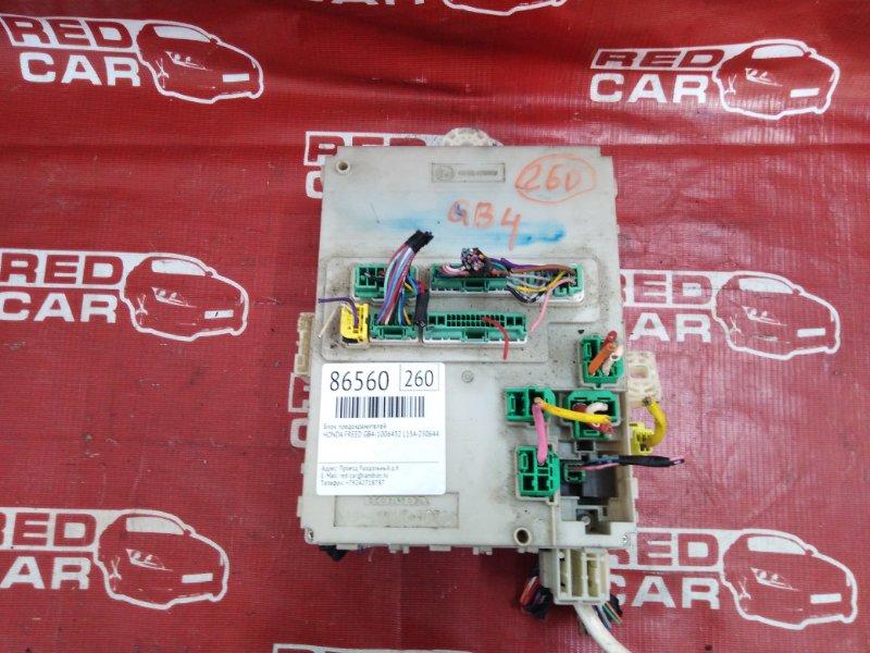 Блок предохранителей Honda Freed GB4-1006432 L15A-2506442 2009 (б/у)