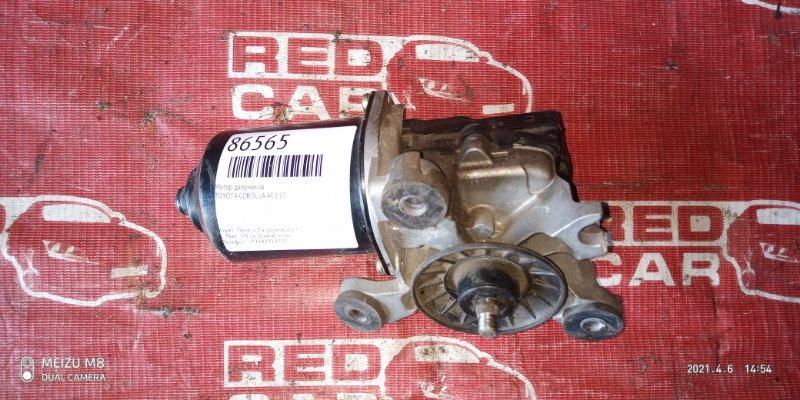 Мотор дворников Toyota Corolla AE110 (б/у)