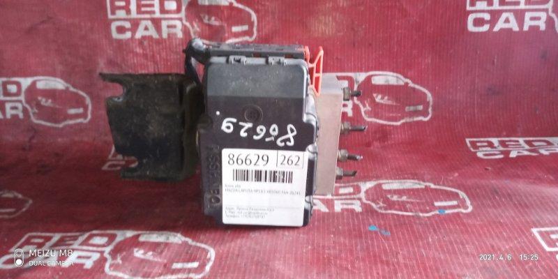 Блок abs Mazda Laputa HP11S-601060 F6A-2624121 1999 (б/у)