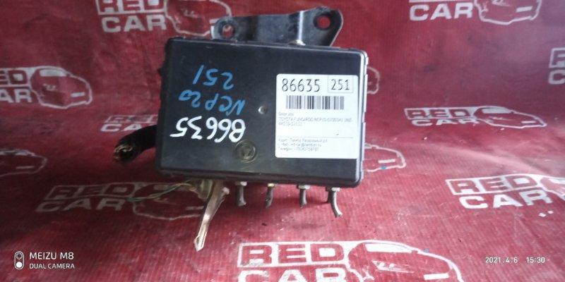 Блок abs Toyota Funcargo NCP20-0200341 2NZ-1919466 2001 (б/у)