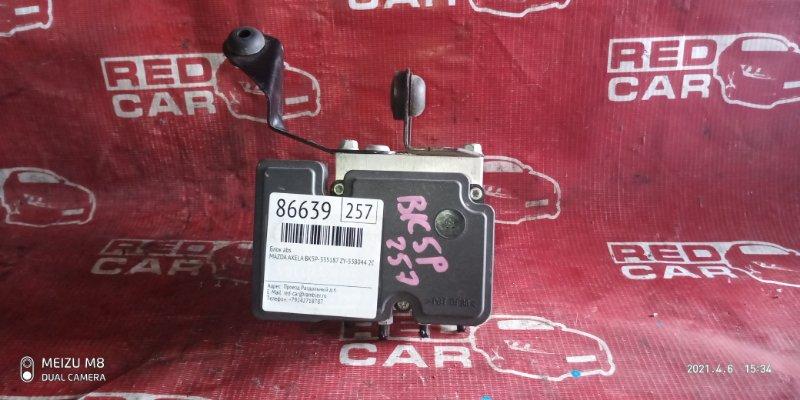 Блок abs Mazda Axela BK5P-335187 ZY-538044 2000 (б/у)