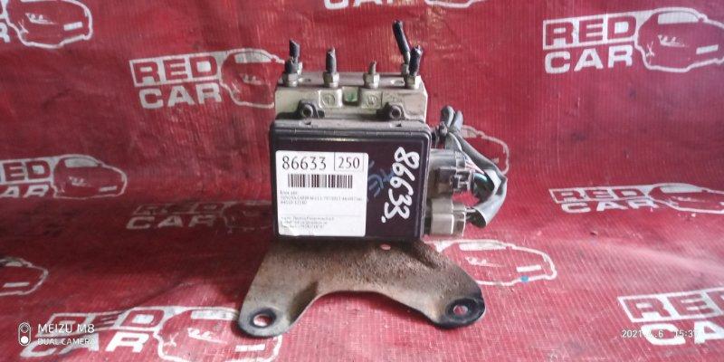 Блок abs Toyota Carib AE111-7071013 4A-H371642 1999 (б/у)