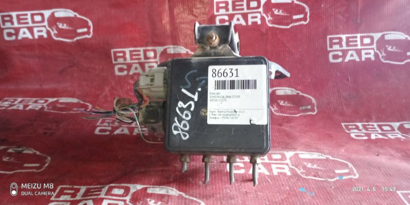 Блок abs Toyota Caldina ST198 (б/у)
