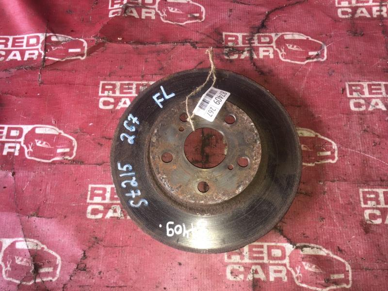 Тормозной диск Toyota Caldina ST215-3033802 3S-7642783 1998 передний (б/у)