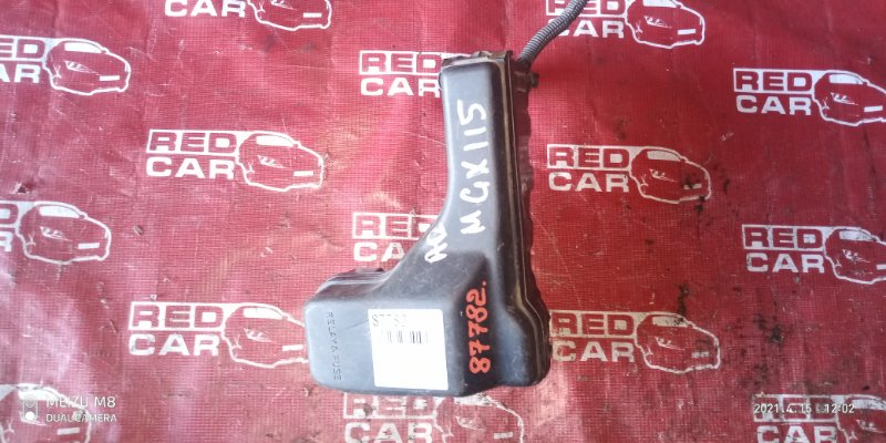 Блок предохранителей под капот Toyota Mark Ii GX110 1G (б/у)