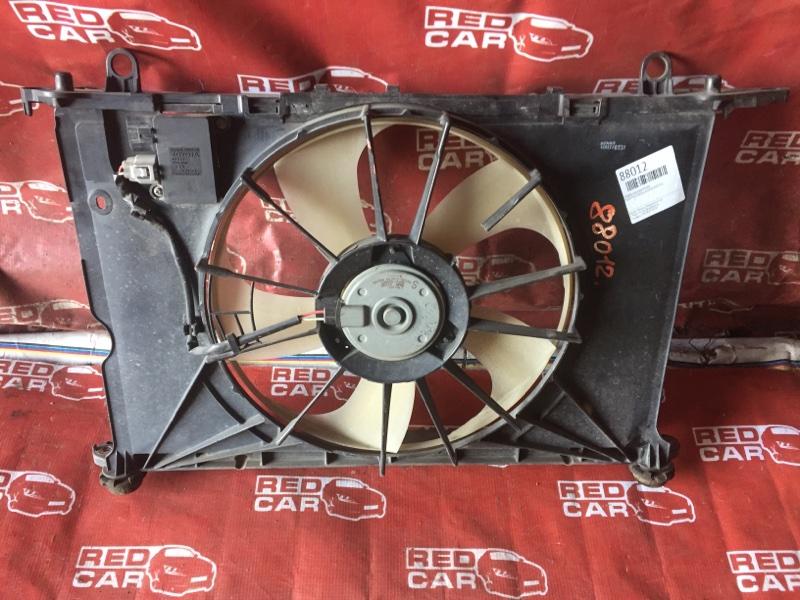 Диффузор радиатора Toyota Corolla Axio NZE141 (б/у)