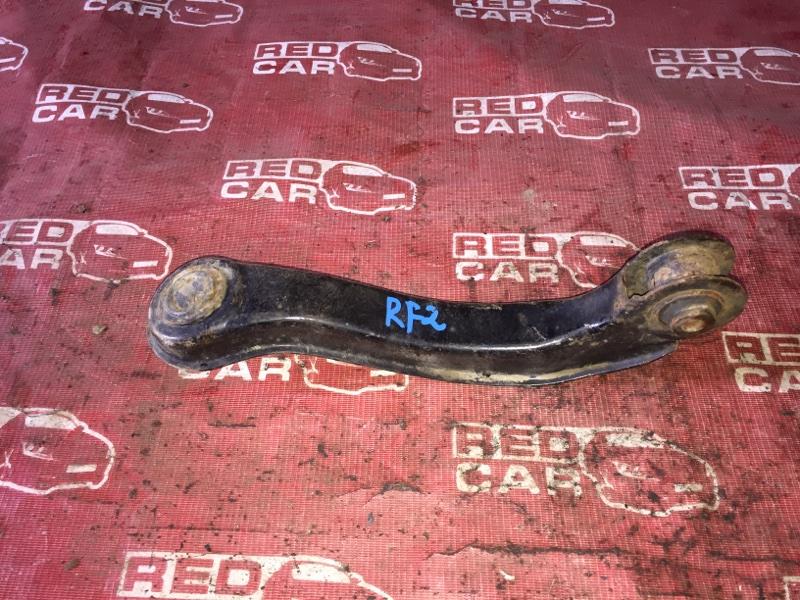Рычаг Honda Stepwgn RF2 B20B задний (б/у)