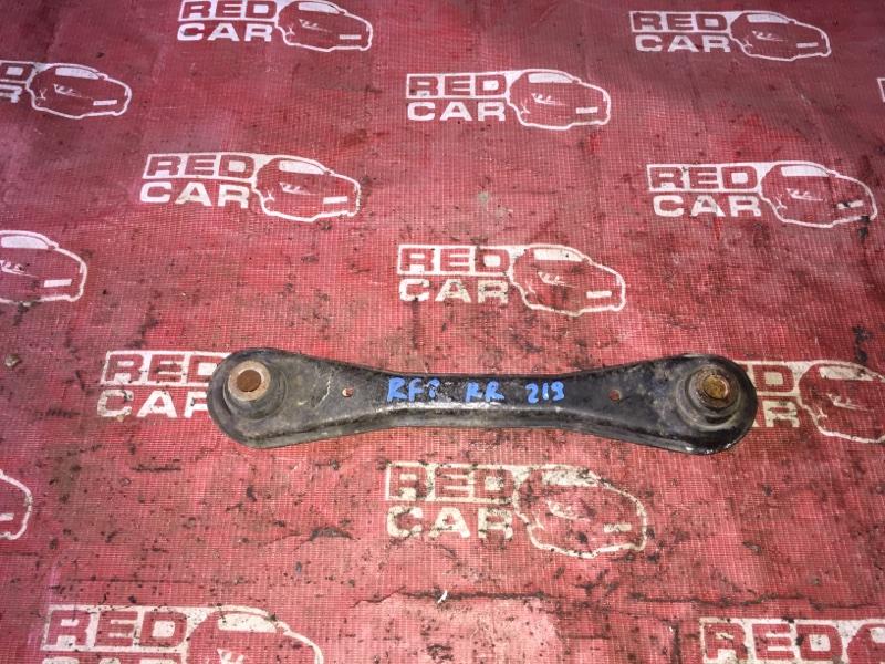 Рычаг Honda Stepwgn RF2-1024704 B20B-3076568 1996 задний правый (б/у)