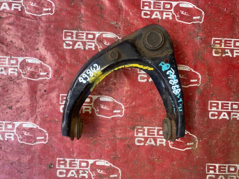 Рычаг Mazda Atenza GY3W передний правый верхний (б/у)