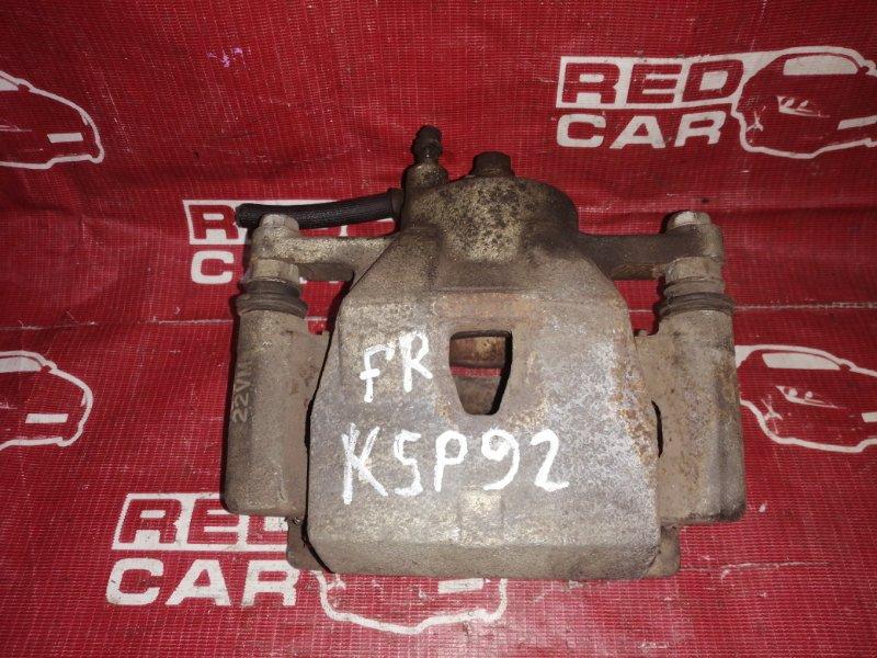 Суппорт Toyota Belta KCP92 передний правый (б/у)
