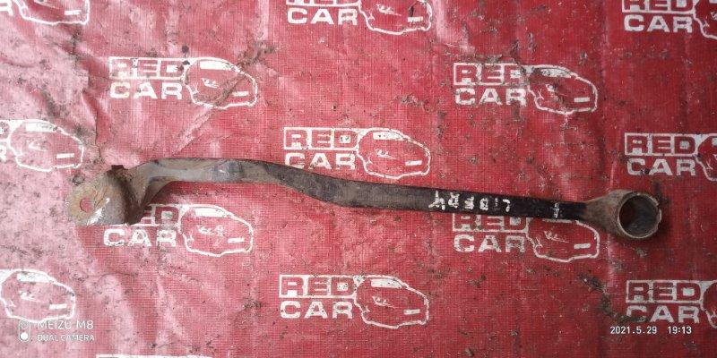 Рычаг Nissan Avenir PNW11 задний (б/у)