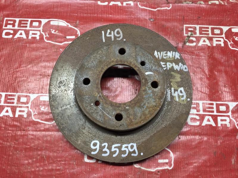 Тормозной диск Nissan Primera EPW10 передний (б/у)