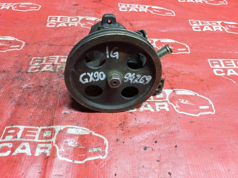 Гидроусилитель Toyota Mark Ii GX90 1G (б/у)