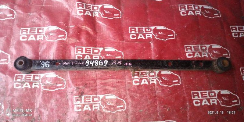 Тяга продольная Mazda Familia BJ3P задняя (б/у)