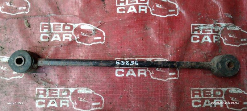 Тяга продольная Toyota Lite Ace SR51 задняя (б/у)