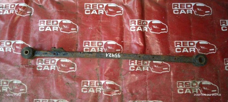 Тяга продольная Mazda Familia BJ5P задняя правая (б/у)