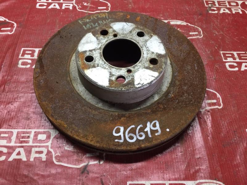 Тормозной диск Subaru Legacy BH5 передний (б/у)