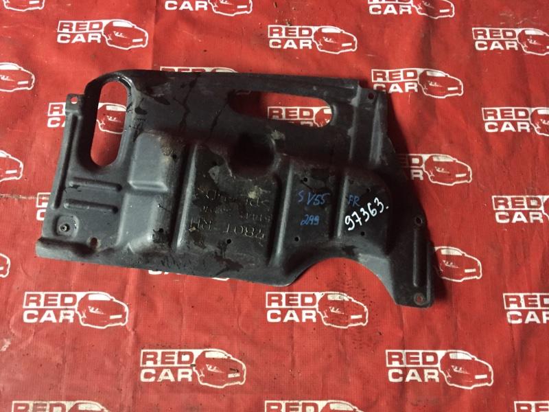 Защита двигателя Toyota Vista Ardeo SV55-0013806 3S-8038421 2001 передняя правая (б/у)