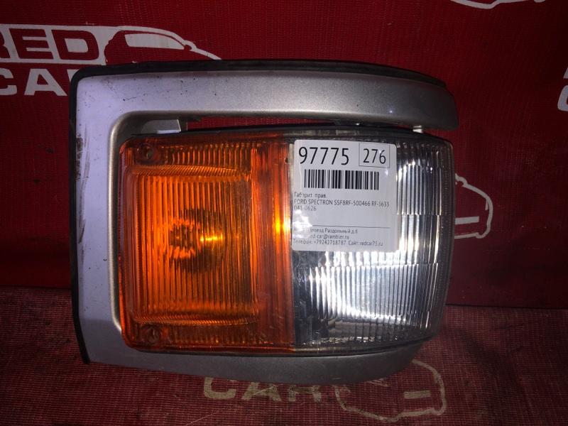 Габарит Mazda Bongo SSF8RF-500466 RF-563386 1993 правый (б/у)
