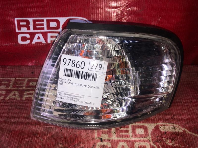 Габарит Nissan Sunny FB15-391940 QG15-482431A 2003 левый (б/у)