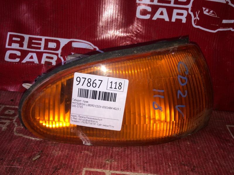 Габарит Mitsubishi Libero CD2V-0501484 4G15 1998 правый (б/у)